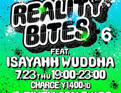 Reality Bites 6 feat.Isayahh Wuddha