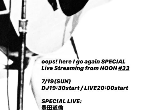 oops! here I go again SPECIAL
